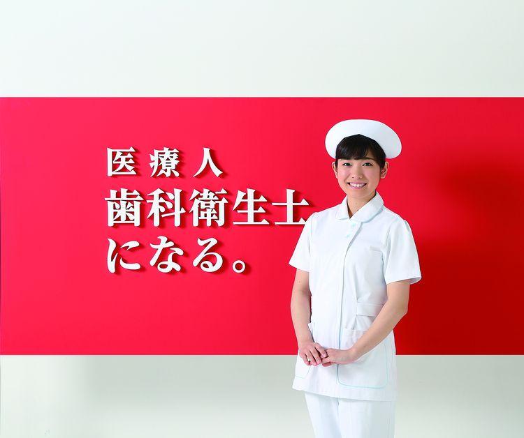 中央医療歯科専門学校太田校画像