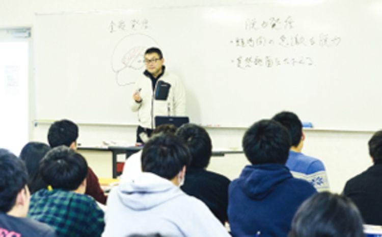 太田医療技術専門学校画像