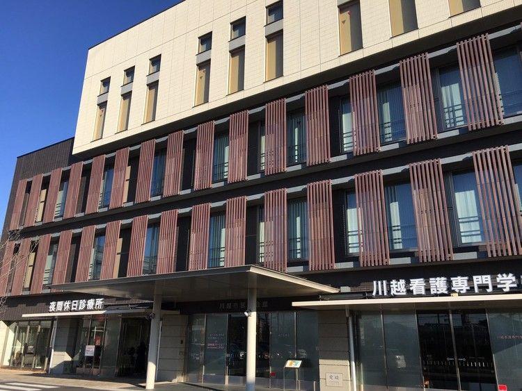川越看護専門学校画像