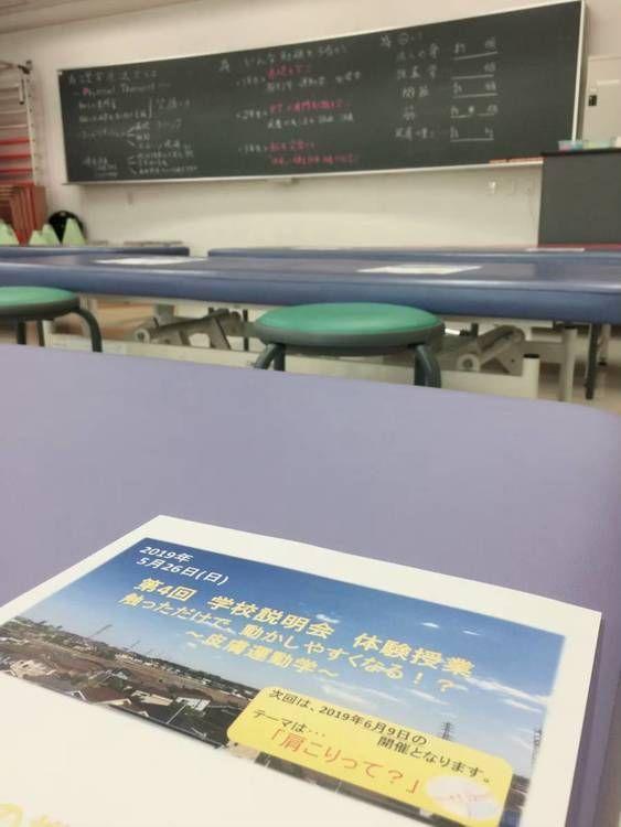 イガアカの魅力がいっぱい!「学びがみえる」オープンキャンパス'21
