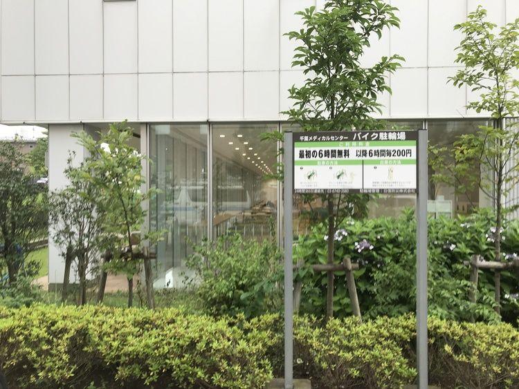 千葉中央看護専門学校画像