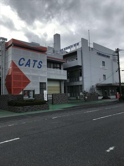 組合立専門学校千葉県自動車大学校画像