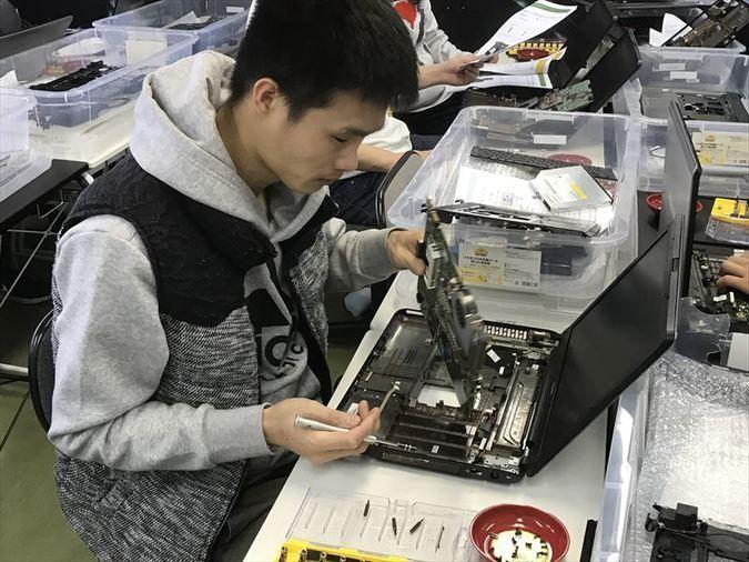専門学校ニホン国際ITカレッジ