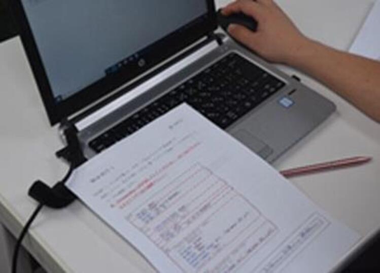 専門学校ニホン国際ITカレッジ画像