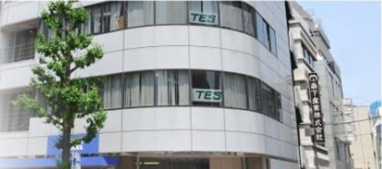 TES東京英語専門学校画像