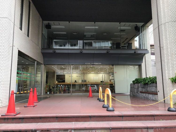 東京商科・法科学院専門学校の情報満載 (口コミ・就職など)|みんなの ...