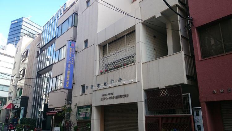 東京テクノ・ホルティ園芸専門学校画像