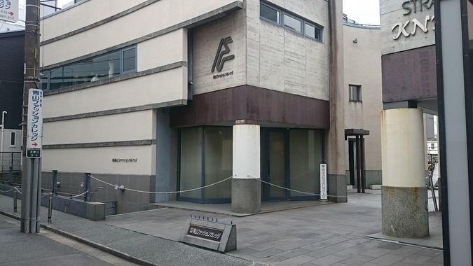 専門学校青山ファッションカレッジ