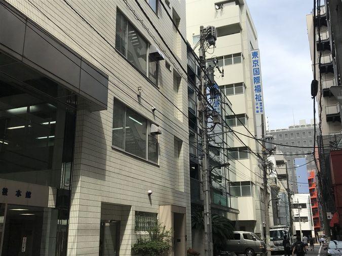 東京国際福祉専門学校