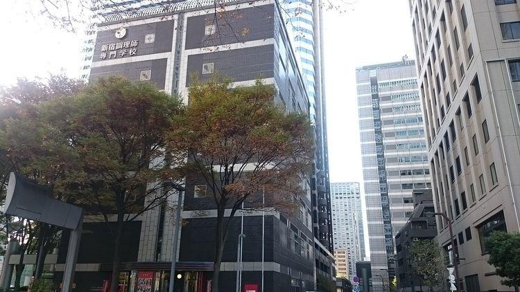 新宿調理師専門学校画像