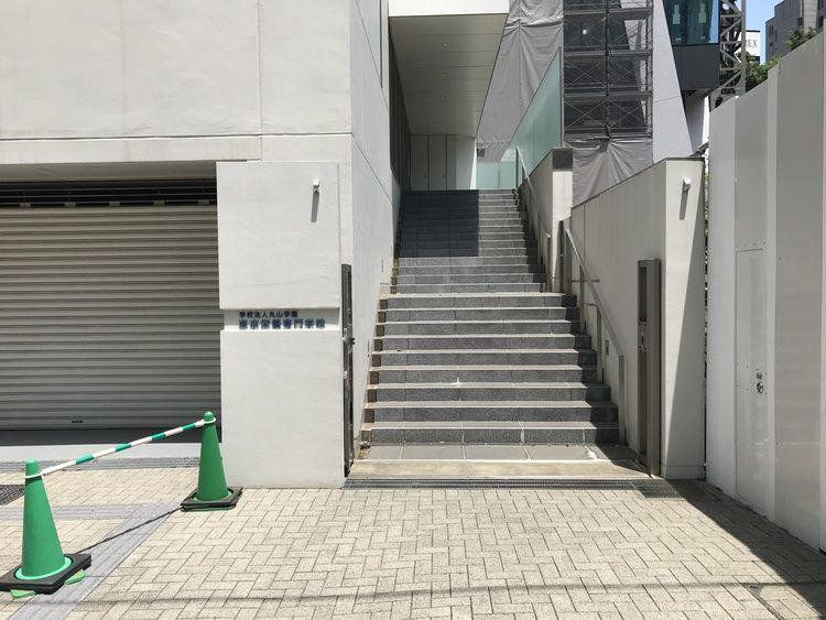 東京栄養専門学校画像