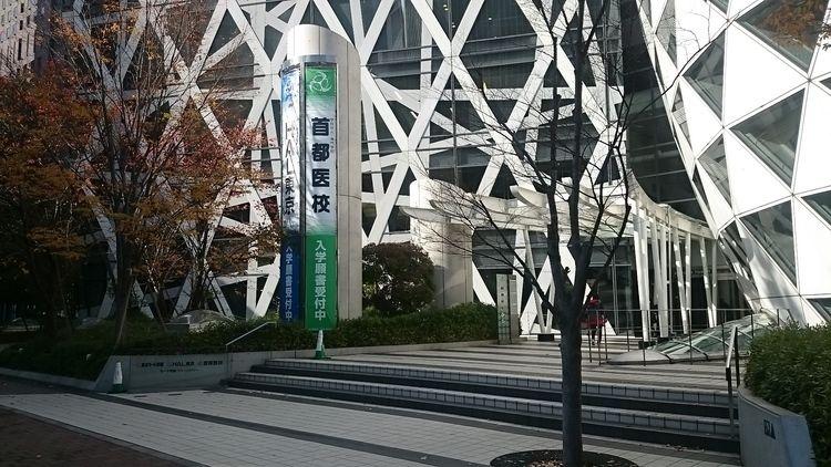 東京モード学園画像