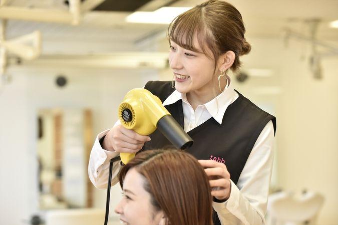 東京美容専門学校