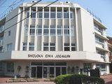 静岡英和女学院高等学校