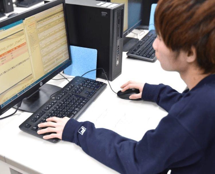 東京マルチメディア専門学校画像
