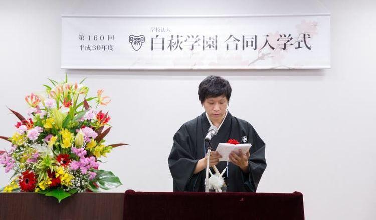 専門学校東京経理綜合学院画像