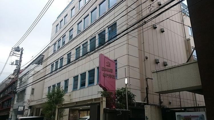 日本美容専門学校画像