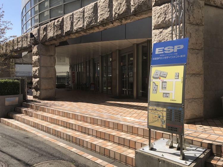 専門学校ESPエンタテインメント東京画像