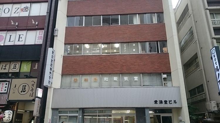 東京家政専門学校画像
