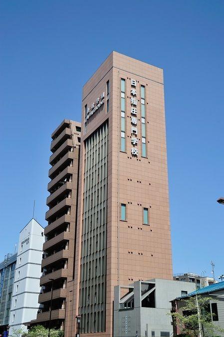 日本指圧専門学校