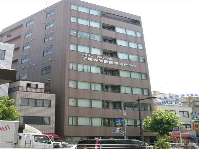 了徳寺学園医療専門学校