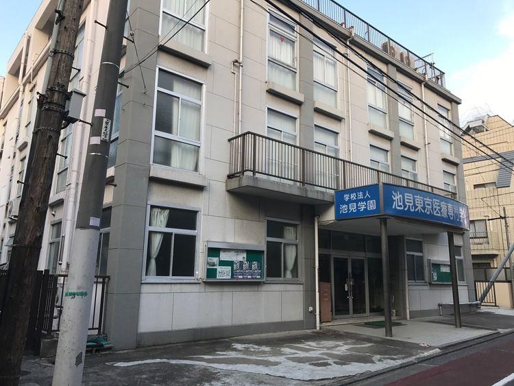 池見東京医療専門学校画像