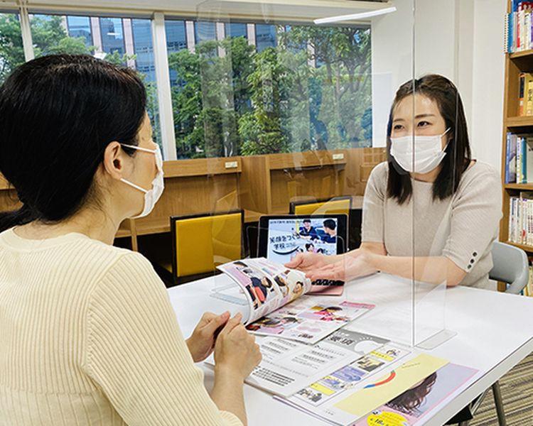 完全個別型 入試・学費相談会(10:00~/14:00~)