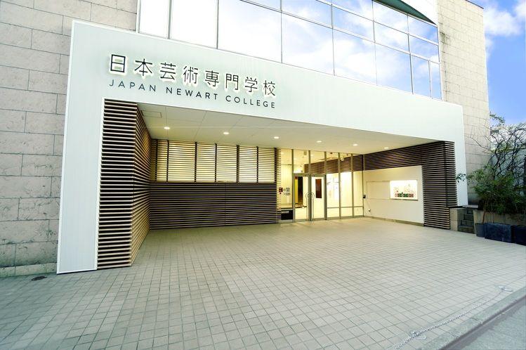 日本芸術専門学校画像
