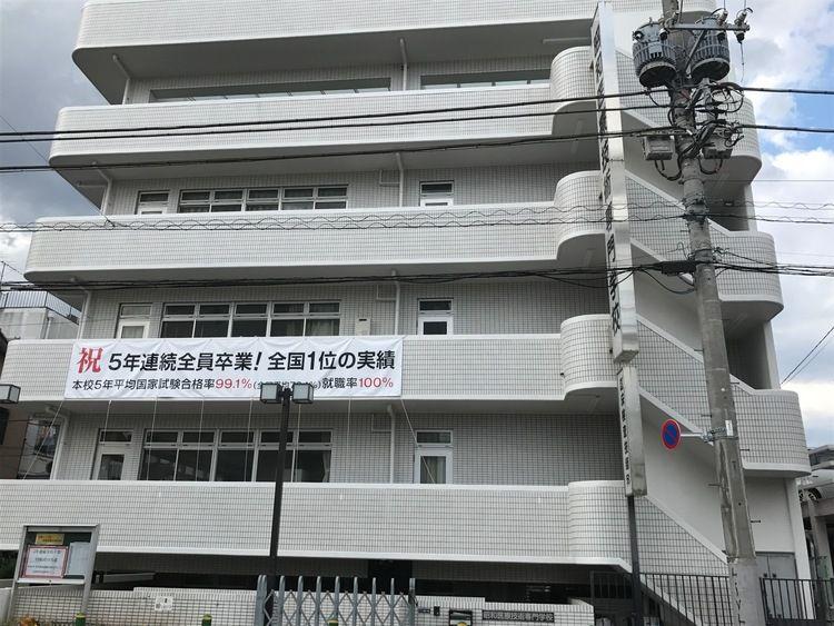 昭和医療技術専門学校画像