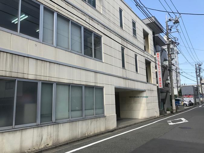 東京バイオテクノロジー専門学校