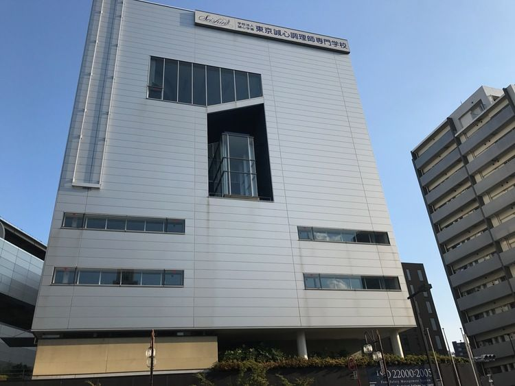 東京誠心調理師専門学校画像