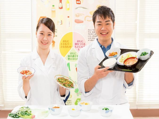 東京栄養食糧専門学校