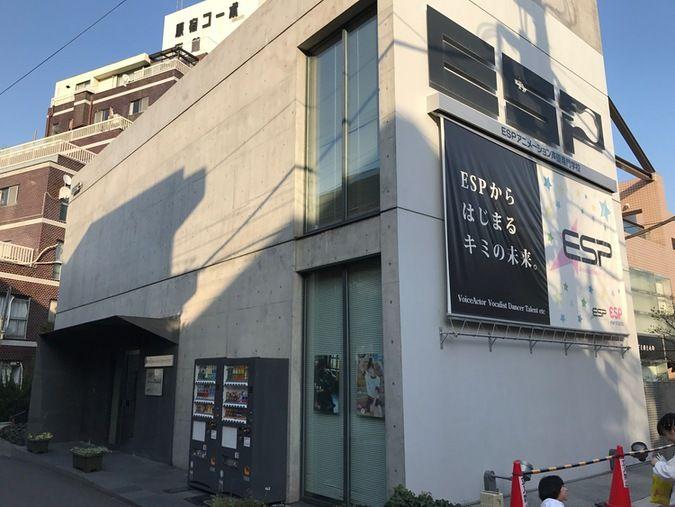 ESPアニメーション声優専門学校
