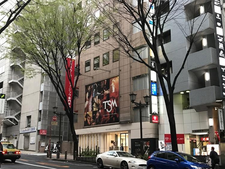 東京スクールオブミュージック専門学校渋谷画像