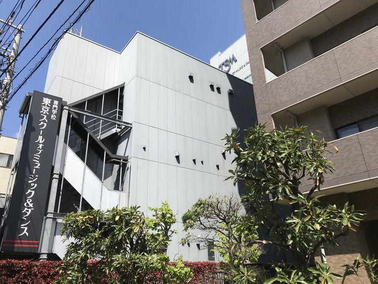 東京スクールオブミュージック&ダンス専門学校画像