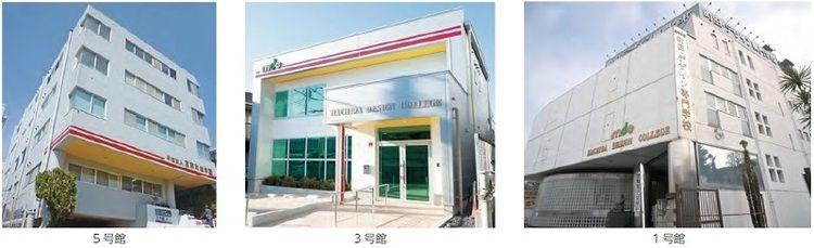 町田・デザイン専門学校画像