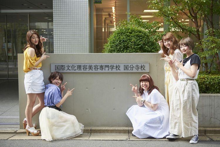 国際文化理容美容専門学校国分寺校画像