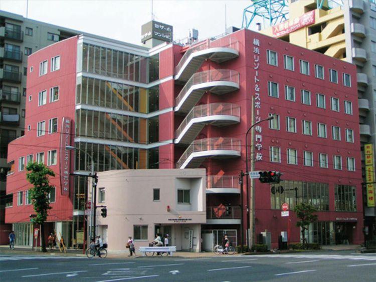 横浜リゾート&スポーツ専門学校画像