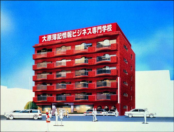 大原簿記情報ビジネス専門学校横浜校