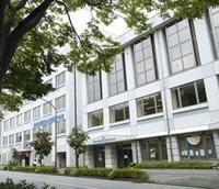 横浜市病院協会看護専門学校