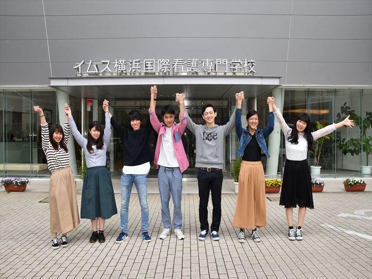 イムス横浜国際看護専門学校画像