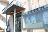 神奈川経済専門学校