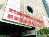 新潟医療福祉カレッジ
