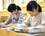 ICMスタッフから直接指導が受けられる!【来校型】入試対策セミナー開催!