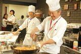 プロの技を間近で見よう!Foodオープンキャンパス【AM】
