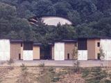 森林文化アカデミー
