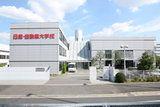 専門学校日産京都自動車大学校