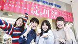 新大阪歯科衛生士専門学校