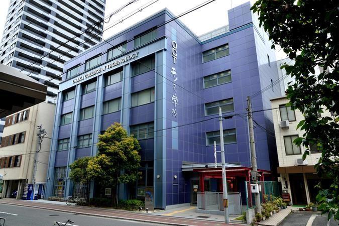 大阪工業技術専門学校