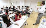 大阪アニメーションカレッジ専門学校